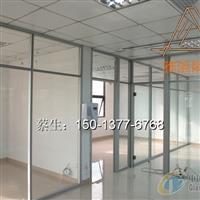 珠海铝合金玻璃隔断