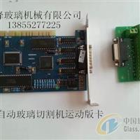厂家直销平安彩票pa99.com切割机配件
