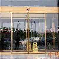 扬州江都仪征玻璃门定做安装