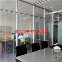 香港玻璃隔断