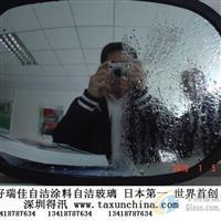 自潔涂料從源頭上控制玻璃污染