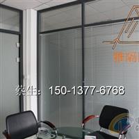 香港玻璃内置百叶窗隔墙 隔间