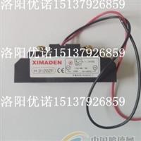 固态继电器H3120ZF