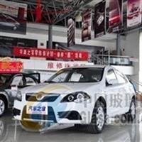 沈阳中华FRV汽车玻璃安装价格