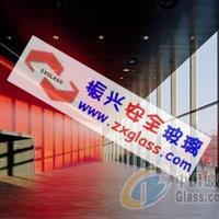 四川成都防火玻璃隔断系统报告