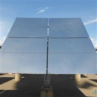 清洁能源太阳能聚热反光镜