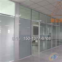 深圳办公高隔屏风