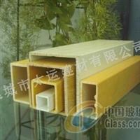 供應玻璃鋼方管
