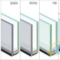 芜湖中空玻璃