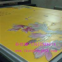 个性艺术玻璃移门UV平板打印机