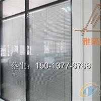 深圳福田百叶玻璃隔断