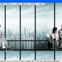 免费玻璃ERP软件