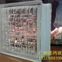 空心玻璃砖什么地方有卖 价格 哪里有卖 哪里能买到