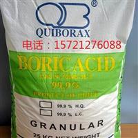 硼产品销售(智利硼酸)