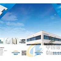 供应供应中空铝条生产设备