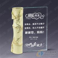 年终感恩节礼品阿法瓷水晶奖牌