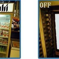 广州智能电控玻璃、智能雾化玻璃