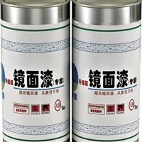 广州玻璃镜面漆供应价格