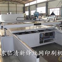 电动式玻璃印刷机 玻璃印刷设备