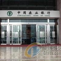 北京东城区维修电动门