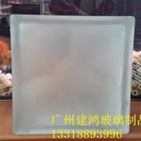 玻璃砖卫生间隔断