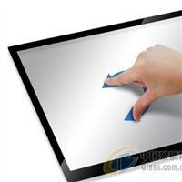 ITO导电玻璃供应信息