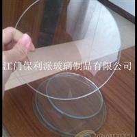 供应超白圆形电筒灯具玻璃