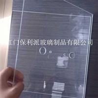 供应高硼硅酸盐钢化玻璃