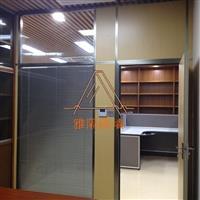 铝合金隔断 深圳厂家