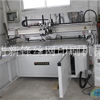 大平面玻璃丝网印刷机 半自动