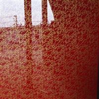 金龙纹玻璃:红色