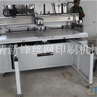 平面丝网印刷机玻璃印刷机