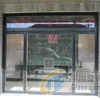 东城区维修自动门
