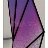 艺术玻璃(紫色突变条纹)