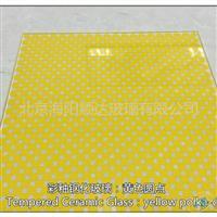 彩釉钢化玻璃:黄色圆点