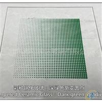 彩釉钢化玻璃:深绿色渐变圆点