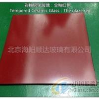 彩釉钢化玻璃:全釉红色