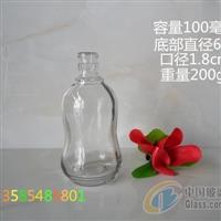定做100毫升玻璃保健酒瓶