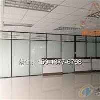 铝合金玻璃间墙 深圳
