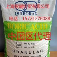 优质智利硼酸