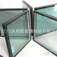双钢化中空玻璃 中空玻璃窗户