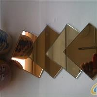 3mm金茶色茶鏡