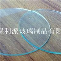 供应圆形手电筒灯具玻璃片