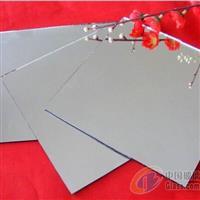 海南铝镜、卫浴玻璃供给厂家