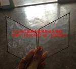 TBS-309玻璃去霉剂除霉剂