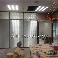 深圳玻璃隔墙_深圳玻璃墙