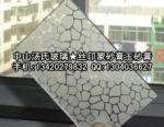 乳化玻璃乳化膏盛大娱乐城送38元_诺贝尔娱乐城95_太阳城娱乐城77