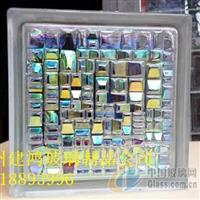 工艺玻璃砖