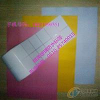 柳州玻璃防水洗可移标签贴纸