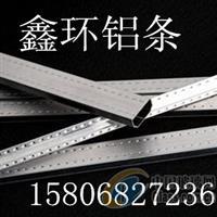 山东专业厂家高频焊可折弯铝条